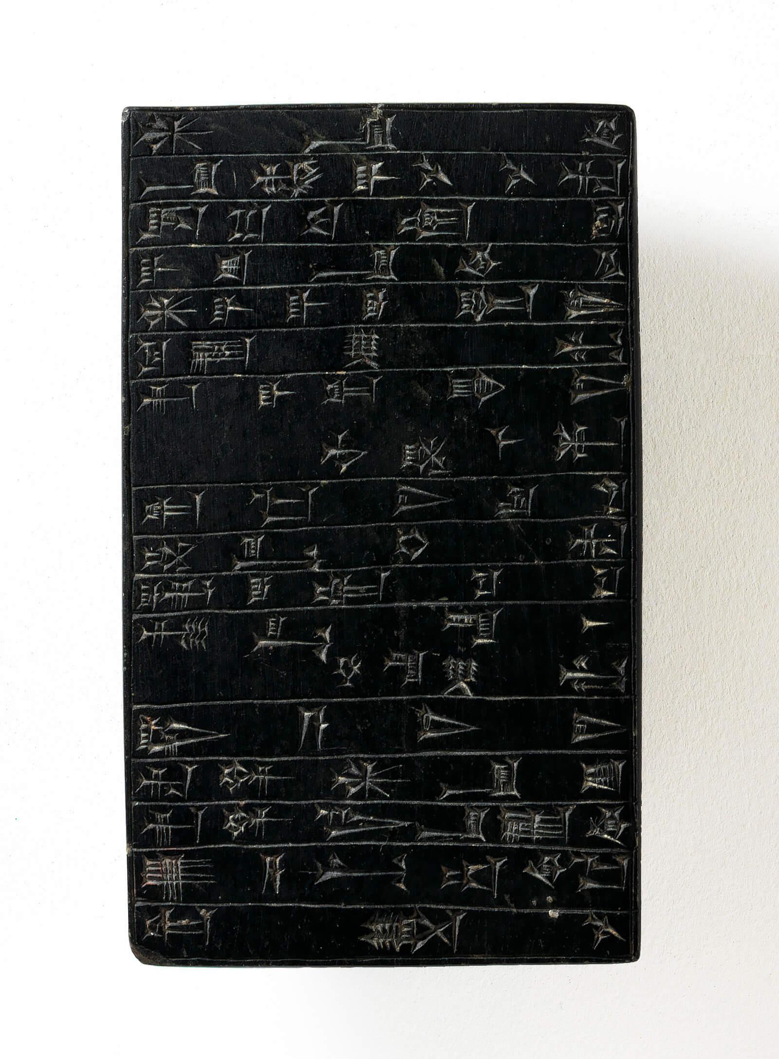Foundation Tablet
